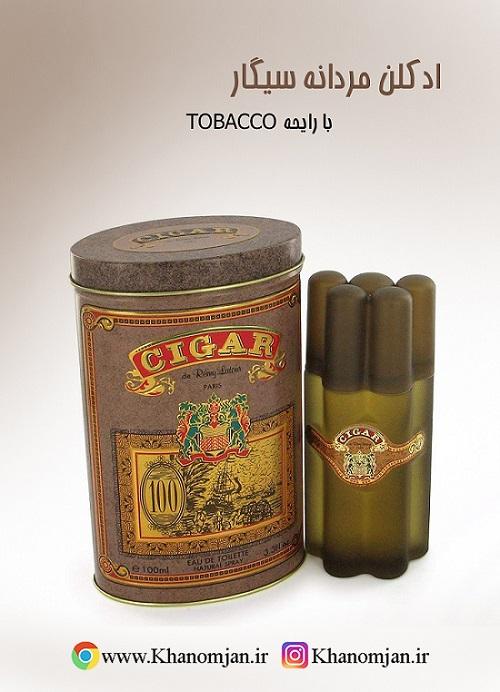 ادکلن سیگار